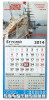 Wall calendars 1-padded